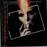 Pochette Ziggy Stardust - The Motion Picture