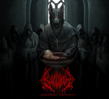 Pochette de Unblessing the Purity (EP)