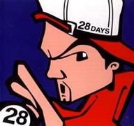 Pochette 28 Days