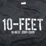 Pochette 10-BEST 2001-2009