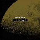 Pochette The Sinister Menace (EP)