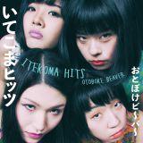 Pochette de Itekoma Hits