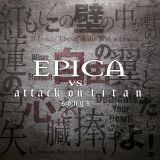 Pochette Epica vs Attack On Titan Songs