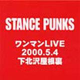 Pochette 2000.5.4 Shimokitazawa Rooftop (live)