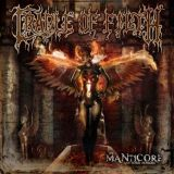 Pochette de The Manticore & Other Horrors
