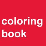 Pochette Coloring Book EP