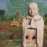 Pochette de Samsara