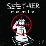 Pochette Remix EP