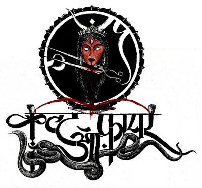 logo Cult Of Fire