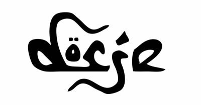 logo Dorje