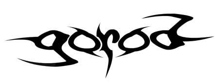 logo Gorod