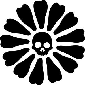 logo Venetian Snares