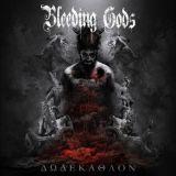 Pochette Dodekathlon par Bleeding Gods