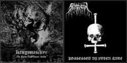 Possessed by Utter Hate / The Flame That Burns Inside (Split avec Szron)