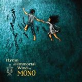 Pochette Hymn to the Immortal Wind