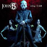 Pochette Requiem par John 5