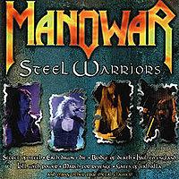 Pochette Steel Warriors