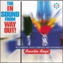 Pochette The In Sound From The Way Out Ep