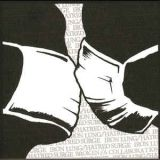 Broken: A Collaboration (split avec Hatred Surge)