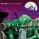 Pochette Siren's Reverb / BONDS