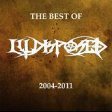 Pochette The Best of Illdisposed 2004-2011