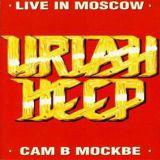 Pochette Live In Moscow / Сам В Москве