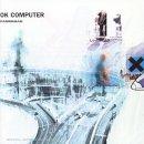 Pochette OK Computer par Radiohead