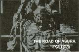 The Road of Asura
