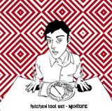 Pochette Mixture par Kitchen Tool Set