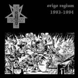 Origo Regium
