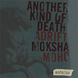 Pochette Waterloo (Split avec Another Kind Of Death, Adrift, Moksha)