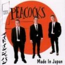 Pochette Made In Japan