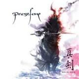 Pochette Shin-Ken par Persefone
