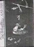 Pochette Anno Mortiri Domini 1959