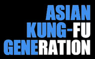 logo Asian Kung-Fu Generation