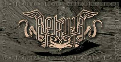 logo Arkona