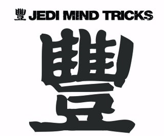 logo Jedi Mind Tricks