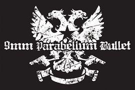 logo 9mm Parabellum Bullet