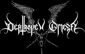 logo Deathspell Omega