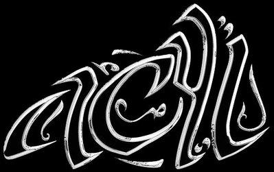 logo Acyl