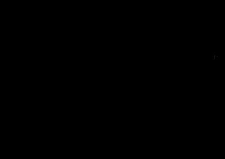 logo Bain de Sang