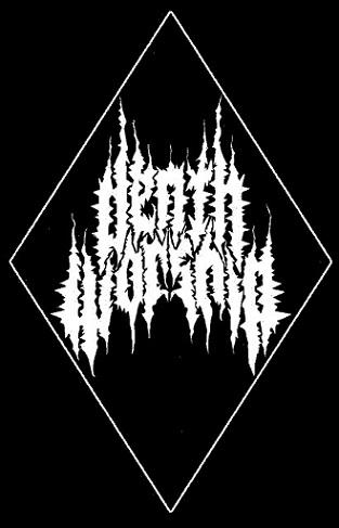 logo Death Worship