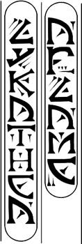 logo Lykathea Aflame