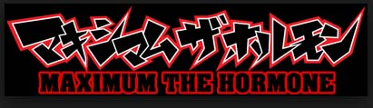 logo Maximum the Hormone