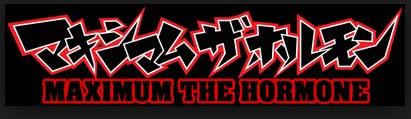 logo Maximum the Hormone