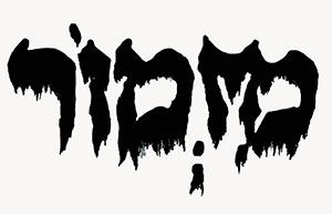 logo Mizmor