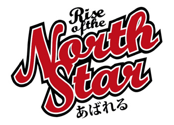 logo Rise Of The Northstar
