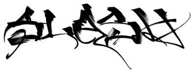 logo Slash