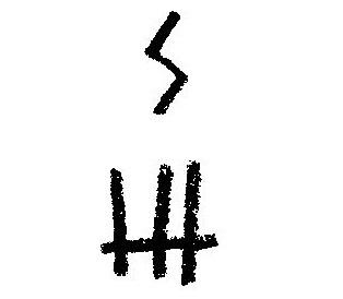 logo Spectral Wound