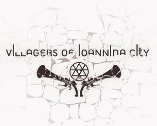 logo Villagers Of Ioannina City